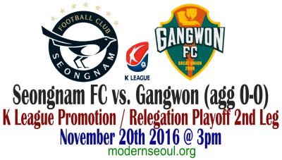seongnam-v-seongnam-fc-k-league-playoff-2016-1st-leg-nov-17th