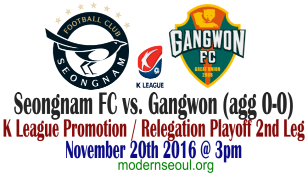 seongnam-v-seongnam-fc-k-league-playoff-2016-1st-leg-nov-17th