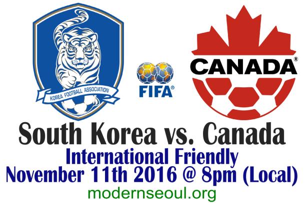 south-korea-v-canada-friendly-2016-banner