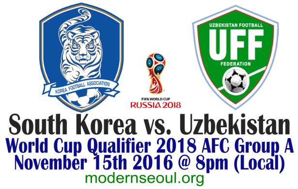 south-korea-v-uzbekistan-world-cup-2018-banner