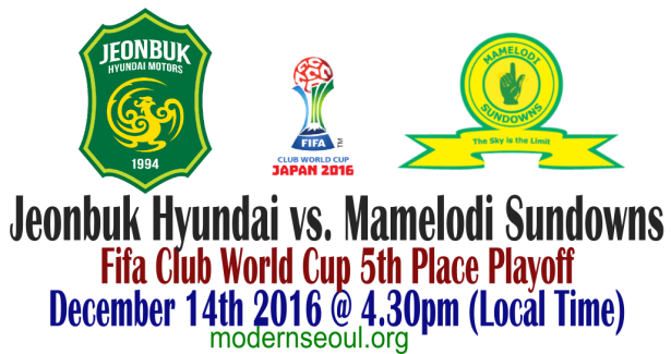 jeonbuk-hyundai-vs-mamelodi-sundowns-fifa-club-world-cup-5th