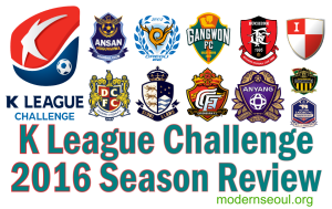 k-league-challenge-2016-end-of-season-review-banner