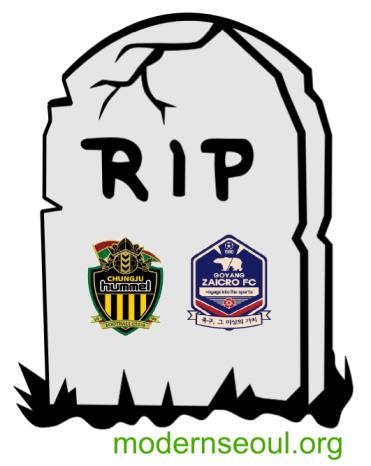 k-league-challenge-2016-rip-clubs