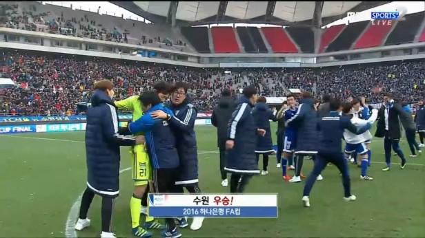korean-fa-cup-final-2016-winners-suwon-1