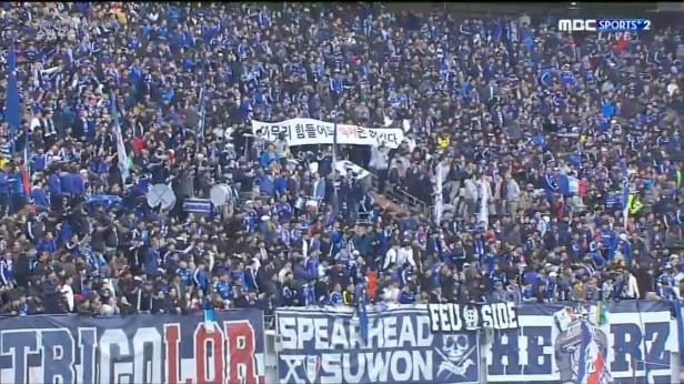 korean-fa-cup-final-2016-winners-suwon-2