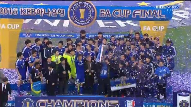 korean-fa-cup-final-2016-winners-suwon-4