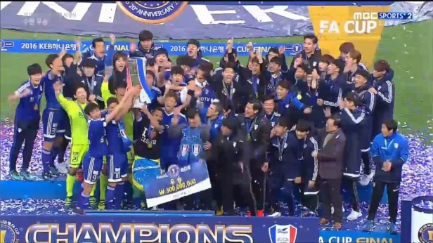 korean-fa-cup-final-2016-winners-suwon-5