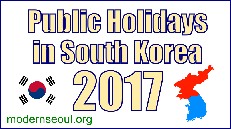 public-holidays-in-south-korea-for-2017