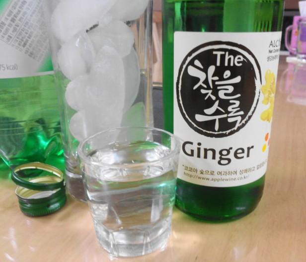 ginger-soju-korean-drink-3