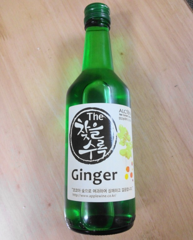 ginger-soju-korean-drink