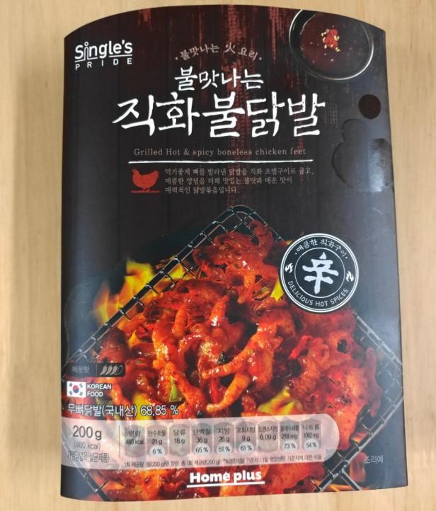 korean-spicy-chicken-feet-dak-bal-homeplus