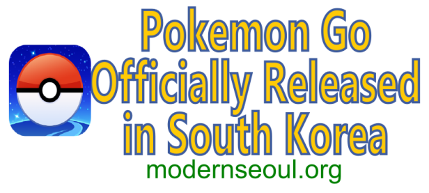 pokemon-go-korea-released-2017