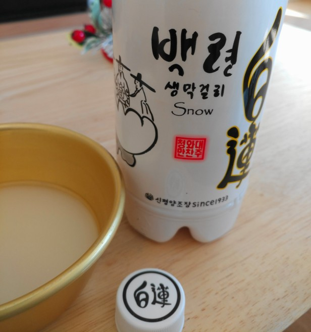 snow-makkoli-2017-korean-rice-wine-1