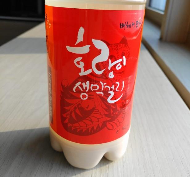 tiger-makkoli-rice-wine-2017-1