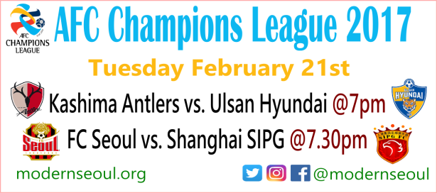 afc-champions-league-tuesday-february-21st-2017