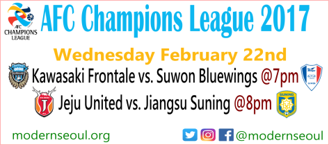 afc-champions-league-wednesday-february-22nd-2017