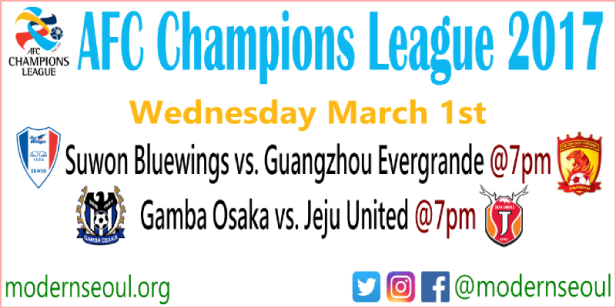 afc-champions-league-wednesday-march-1st-2017