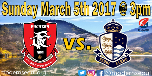 bucheon-1995-v-seoul-e-land-k-league-challenge-2017-march-5th