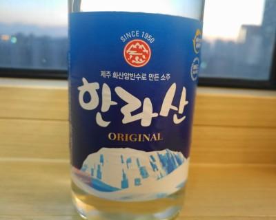 halla-san-mountain-jeju-soju-2