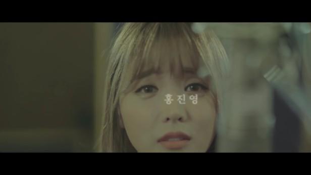 hong-jin-young-love-me-love-me-not-trot-3