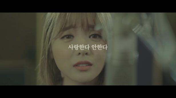hong-jin-young-love-me-love-me-not-trot-4