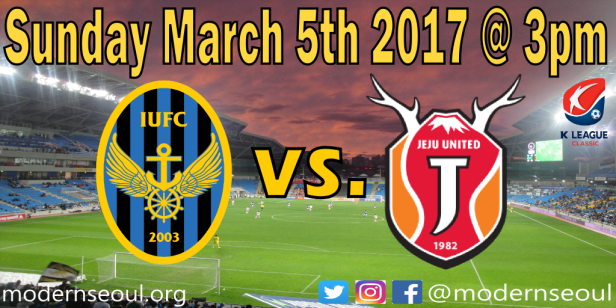 incheon-united-vs-jeju-united-march-5th-2017-banner-v4