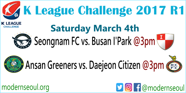 k-league-challenge-2017-round-1-sat-march-4th