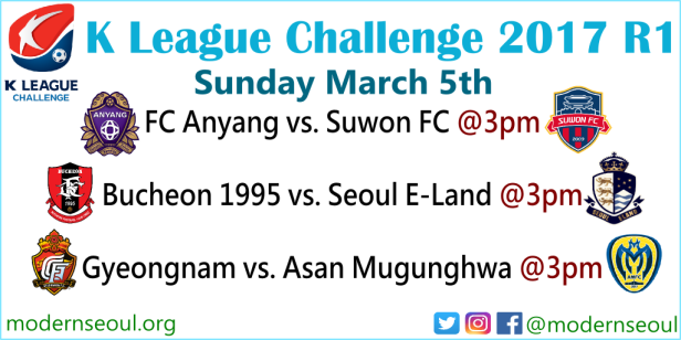 k-league-challenge-2017-round-1-sun-march-5th