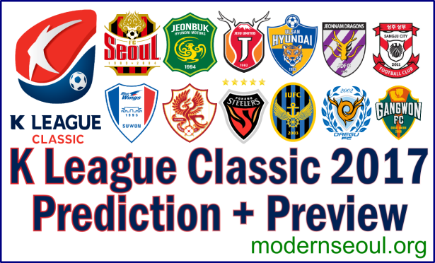 k-league-classic-2017-prediciton-preview