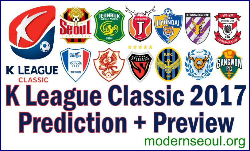k-league-classic-2017-prediciton-preview