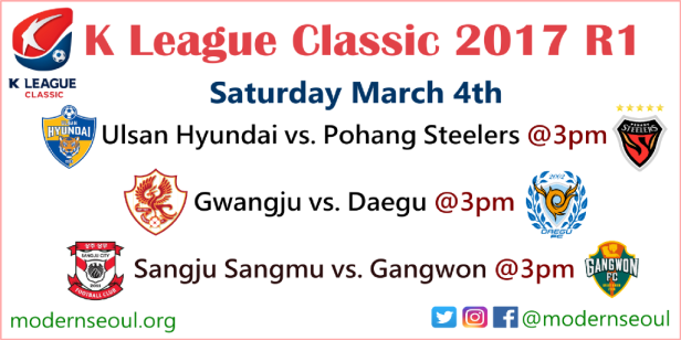 k-league-classic-2017-round-1-sat-march-4th-s