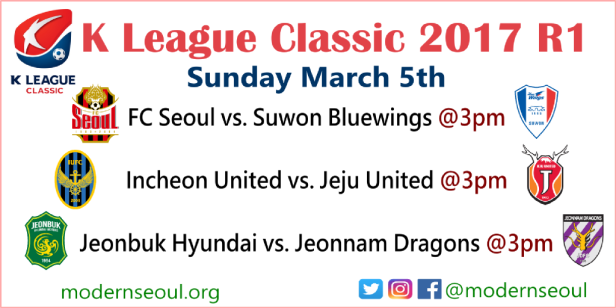 k-league-classic-2017-round-1-sun-march-5th-b