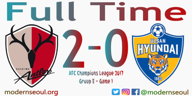 kashima-antlers-ulsan-hyundai-afc-champions-league-2017-ft