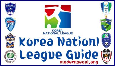 korea-national-league-guide