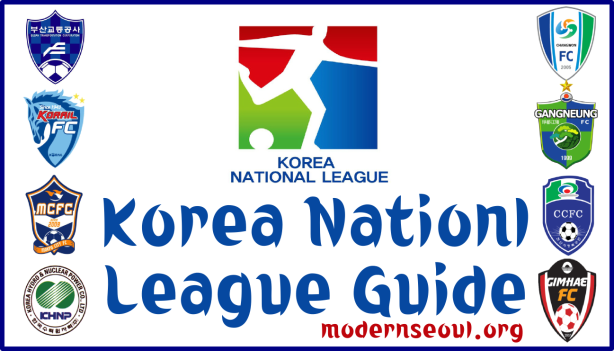 korea-national-league-guide