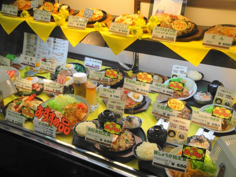 plastic-japanese-food-osaka