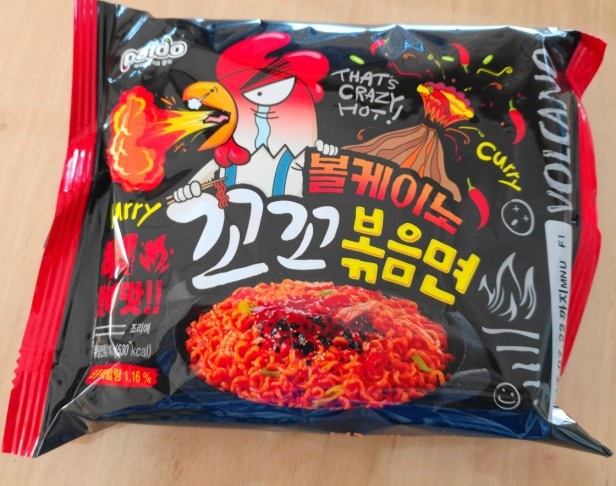 spicy-instant-korean-noodles-2017