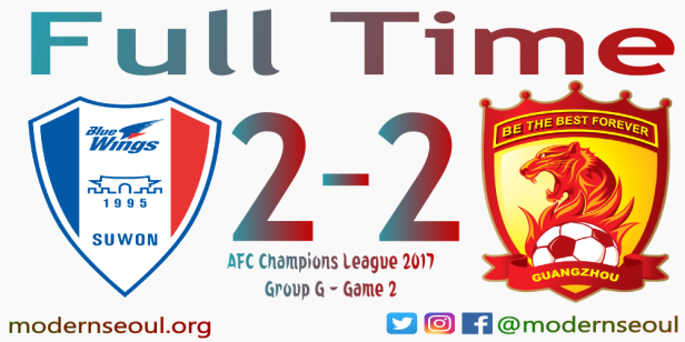 suwon-guangzhou-afc-champions-league-2017-ft