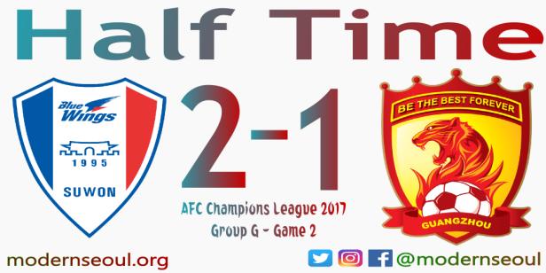 suwon-guangzhou-afc-champions-league-2017-ht