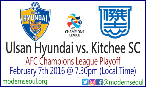 ulsan-hyundai-v-kitchee-sc-afc-champions-league-playoff-feb-7th-2017