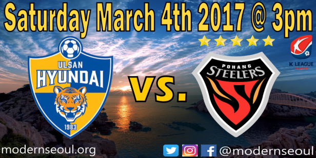 ulsan-hyundai-v-pohang-steelers-k-league-classic-2017-march-4th
