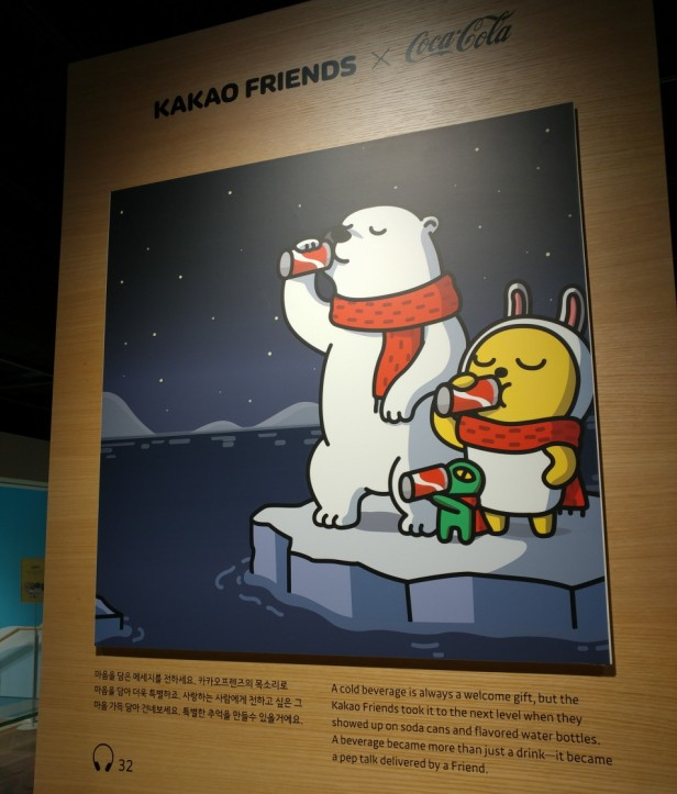 kakao-friends-concept-museum-seoul-11