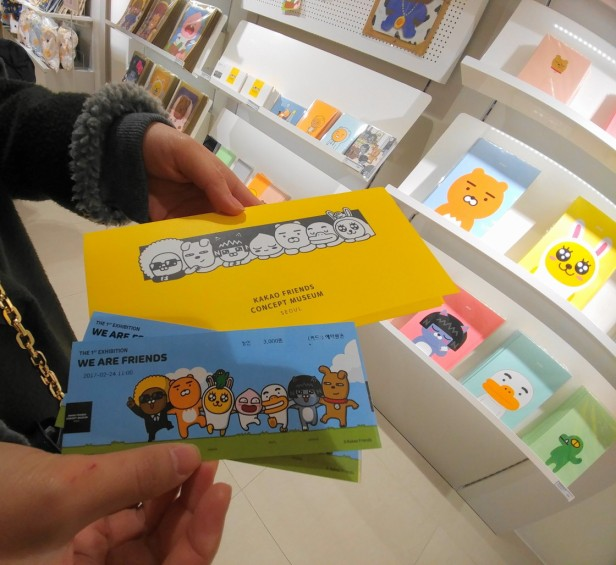 kakao-friends-concept-museum-seoul-14