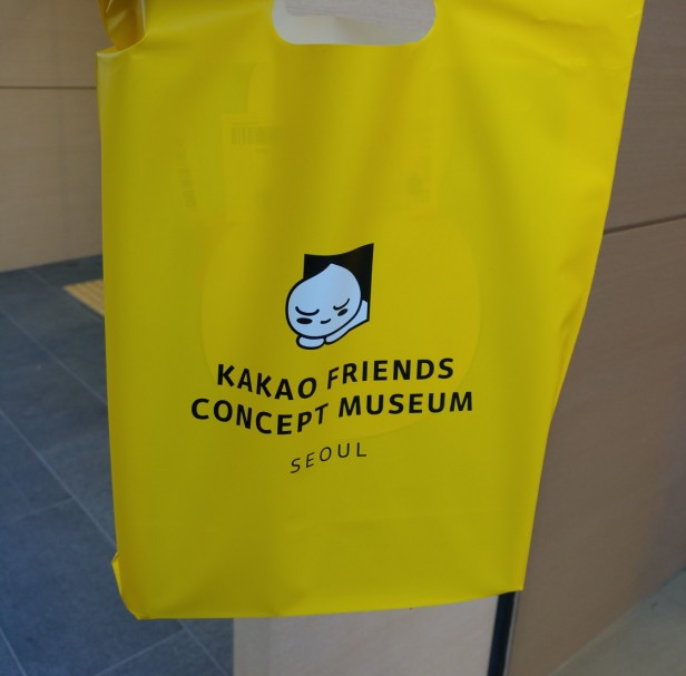 kakao-friends-concept-museum-seoul-15