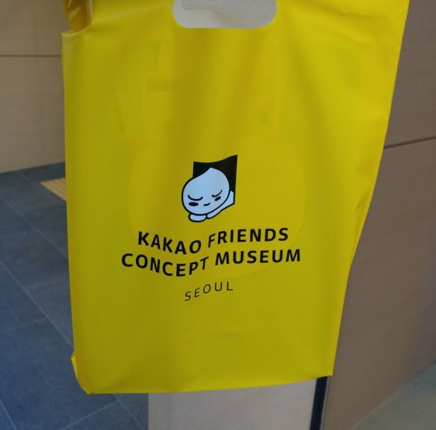 kakao-friends-concept-museum-seoul-15