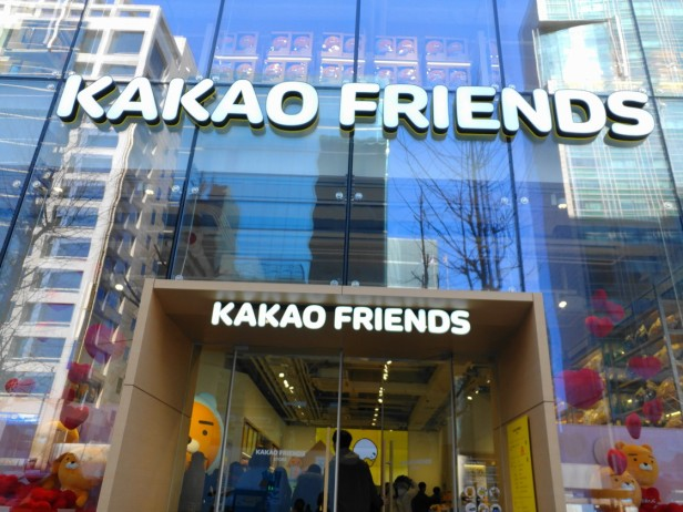 kakao-friends-concept-museum-seoul