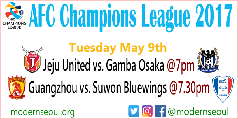 Jeju United V Gamba Osaka Guangzhou V Suwon Bluewings Acl2017 Tuesday May 9th Modern Seoul