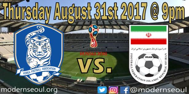 South Korea vs  Iran – Preview / Prediction (World Cup 2018